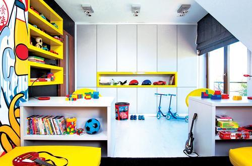 Dom szczęśliwych dzieci